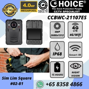 Body Worn Camera CCBWC-21107ES Whole Sale Police Army 4MP 4G WIFI AES256 15 hours BWC
