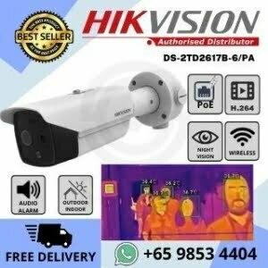 Hikvision DS TDB