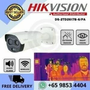 Hikvision DS TDB .jpg